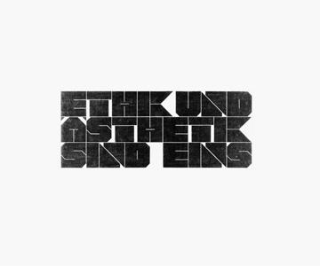 Ethik und Ästhetik sind eins (Wittgenstein) - 2001 - 45 x 18 cm